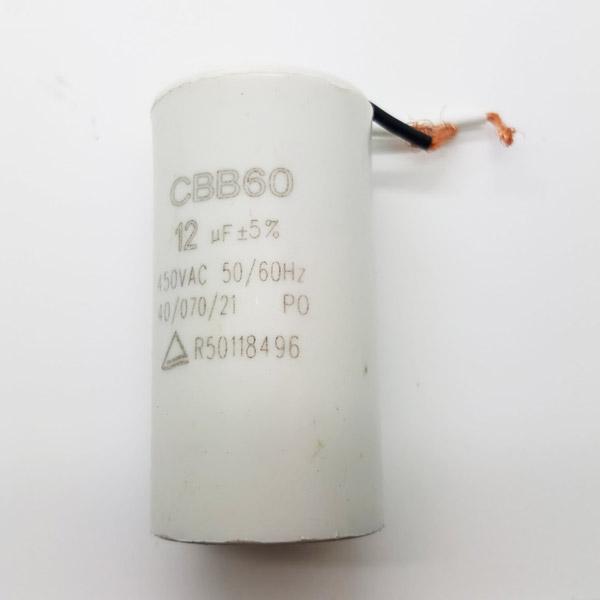 Condensateur 17002030 - Pièce détachée SWAP-europe.com