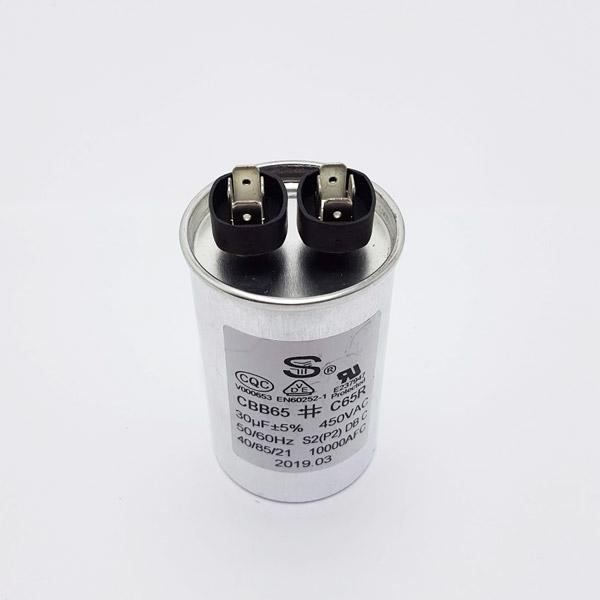 Capacitor 18352012 - Spare part SWAP-europe.com