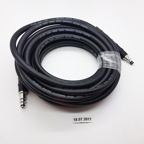 Flexible 04111333V2 - Spare part SWAP-europe.com