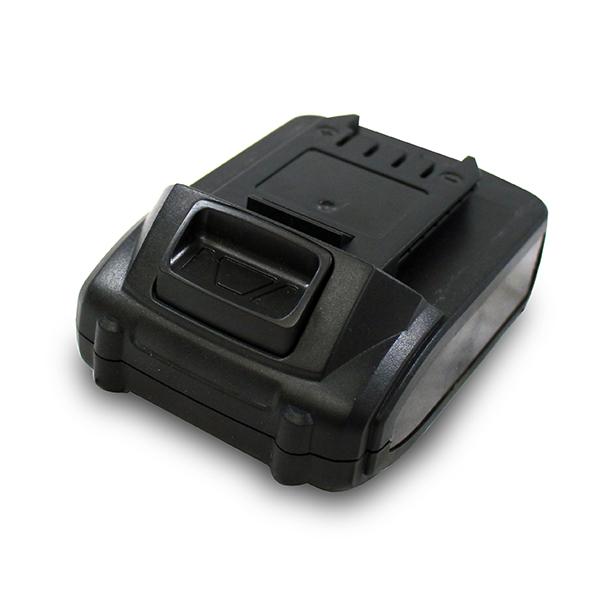Batterie 20V  2AH 18120000 - Pièce détachée SWAP-europe.com