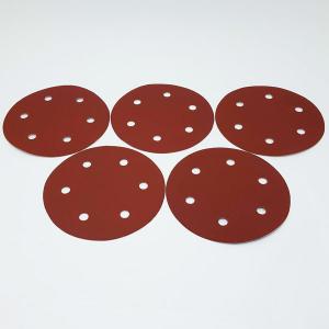Abrasif grain 240 : lot de 5 (diamètre 225) 12081639 Pièce détachée SWAP-europe.com