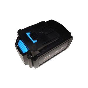 Batterie 14300120 Spare part SWAP-europe.com