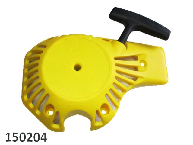 Lanceur 150204 Spare part SWAP-europe.com
