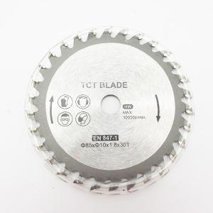 TCT blade 15126003 Spare part SWAP-europe.com