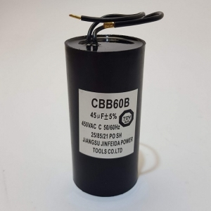 Condensateur 16137017 Pièce détachée SWAP-europe.com
