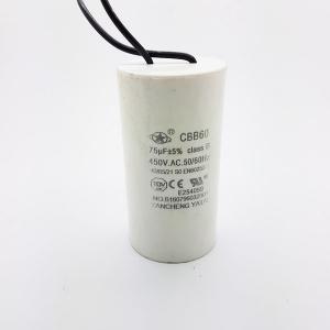 Condensateur 16264004 Pièce détachée SWAP-europe.com