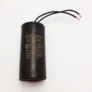 condensateur 16279000 Pièce détachée SWAP-europe.com