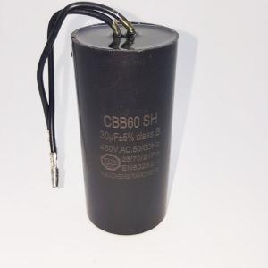Condensateur 17110004 Pièce détachée SWAP-europe.com