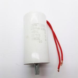 Condensateur 17170001 Pièce détachée SWAP-europe.com