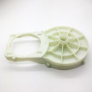 Motor support 17283020 Spare part SWAP-europe.com