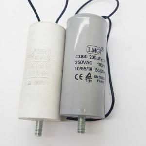 Condensateur 40 μF 200 μF 17319008 Pièce détachée SWAP-europe.com
