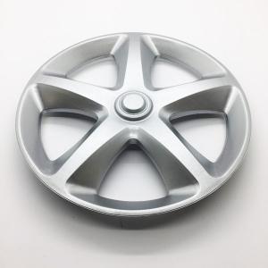 Back wheel hubcap 17338033 Spare part SWAP-europe.com