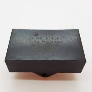 Condensateur 18038004 Pièce détachée SWAP-europe.com
