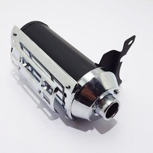 Exhaust kit 18262009 Spare part SWAP-europe.com