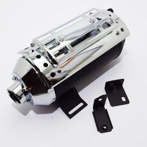 Exhaust kit 19123022 Spare part SWAP-europe.com