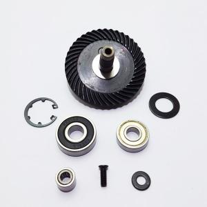 Reducer repair kit 20113008 Spare part SWAP-europe.com