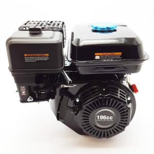 Whole Engine 20202109 Spare part SWAP-europe.com