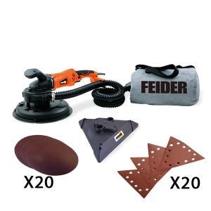 Portable power tool Sander 1200 W - Abrasives 20+20 FP1200P-AB SWAP-europe.com