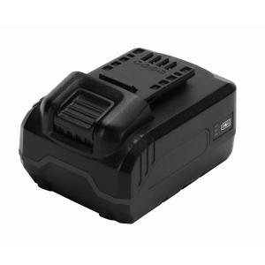 Battery 20 V 4 Ah - LED charge indicator JOB-YFT51-20D SWAP-europe.com